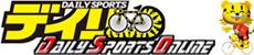デイリースポーツOnline_20210406.jpg