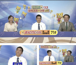 石原颯選手_TV_20200729.jpg