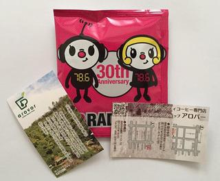 FM香川_オリジナルコーヒー_S.jpg