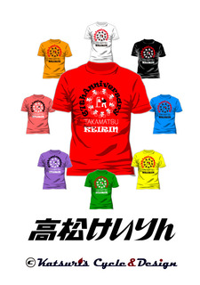 ファンサービス用Tシャツ新デザイン.jpg