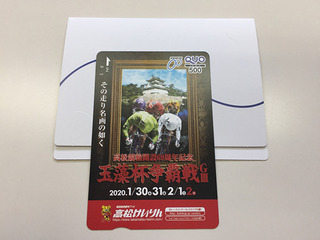 高松69th_QUO-1-s.jpg