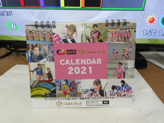 GIRL'S KEIRIN_卓上カレンダー.JPG
